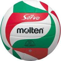 【モルテン】 ソフトサーブ軽量バレーボール 5号球 #V5M3000L 【スポーツ・アウトドア:バレーボール:ボール:ソフトバレーボール】の画像