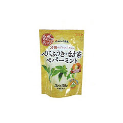 がんこ茶屋3種のブレンドティ(べにふうき・甜茶・ペパーミント)2g×20袋健康食品:健康茶・ハーブテ