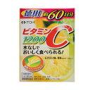 ビタミンC 1200 徳用 2g×60包 【井藤漢方製薬: 健康食品 サプリメント ビタミン】【ITOH KANPO】
