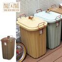 【スパイス】 PALE PAIL ゴミ箱 60L ブラウン 【インテリア・寝具・収納:インテリア小物・置物:ゴミ箱:ゴミ袋】