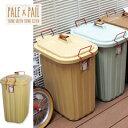 【スパイス】 PALE PAIL ゴミ箱 60L エクリュベージュ 【インテリア・寝具・収納:インテリア小物・置物:ゴミ箱:ゴミ袋】