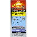 【アウグ】 ATF-R #264 250ml 【カー用品:バッテリーメンテナンス用品:添加剤:エンジンオイル添加剤】