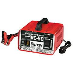 大自工業Meltec(メルテック)バッテリー充電器 RC-50カー用品:バッテリーメンテナンス用品: