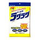 ニューカーラグラグ 12枚入り 【ソフト99: カー用品 洗車用品 クロス】【SOFT99】