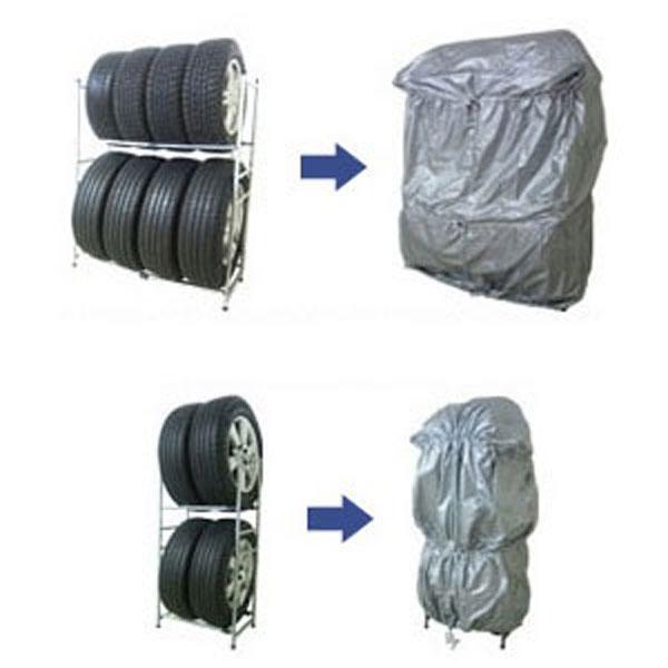 中発販売タイヤラックカバ— KY‐315Cカー用品:ホイール・タイヤ周辺用品:タイヤ・ラックカバー