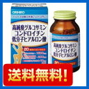 オリヒロ 高純度グルコサミン コンドロイチン 低分子ヒアルロン酸 81g(270粒) (送料無料) になります)