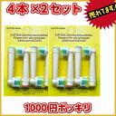 braun 電動歯ブラシ 通販