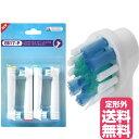 ブラウン オーラルB フレキシソフト EB17 対応 互換 電動歯ブラシ用 替えブラシ 4本セット Braun oral b オーラルb 交換 【B】 (定形外送料無料)