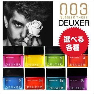 數位三塵頭髮蠟從 6 g 80 g 02P18Oct13 6 請選擇每個類型 1 2 3 4 5 3S 5S