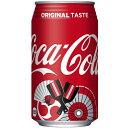 コカ・コーラ ゼロ (さっぽろ雪まつり応援デザイン缶) 35...
