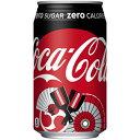 コカ・コーラ (さっぽろ雪まつり応援デザイン缶) 350ml...