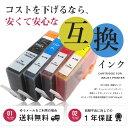 HP178XL(増量タイプ) HP (ヒューレッドパッカード) 互換インクカートリッジ 4色セット ICチップ付(残量表示機能付)532P14Aug16 (ゆうメール送料無料) 02P03Sep16