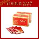 (エントリーでポイント10倍全商品6/1まで)(2箱セット)紅豆杉茶 2g×30包【送料無料】