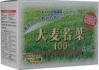 大麦若葉100(3g×30包) 【HIKARI 健康食品 ヘルシー 食物繊維 おいしい青汁 美味しい青汁】