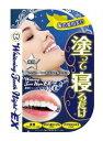 【メール便可能】薬用ティースナイトEX 2.8g 【歯のホワ...