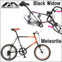DOPPELGANGER(R) Gシリーズ 20インチミニベロ Meteorite(G20-DP)/Black Widow(G20-PK) 【ドッペルギャンガー 小型自転車】