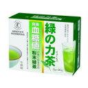 緑の力茶(みどりのりょくちゃ) 【日本産粉末緑茶 血糖値対策 ダイエットティ 健康茶 メタボリック対策 国産 特定保健用食品 特保】