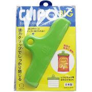 CLIPO(クリポ) ビッグ 1個入【食品 保存】