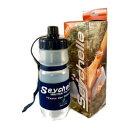 セイシェル携帯浄水器スタンダード(旧名称セイシェルサバイバルプラス) 【Seychelle 浄水ボトル 災害対策 防災 アウトドア 飲料水】