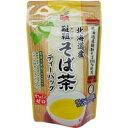 ショッピング麦茶 OSK 北海道産韃靼そば茶 ティーバッグ 5.5g×15袋 【だったんそば茶 ダッタン蕎麦茶 健康茶】