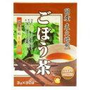 ショッピングサプリ 国産直火焙煎 ごぼう茶90g(3gX30袋) 【ユニマットリケン サプリメント 健康茶 ダイエットティ  健康食品】