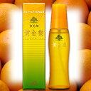 薬用育毛剤 黄金樹 120ml ※柑橘系プレミアム育毛剤