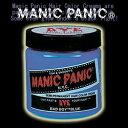 【送料無料】マニックパニック ヘアカラー MC11017 バッドボーイブルー 118ml