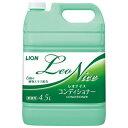【送料無料】ライオン レオナイスコンディショナー 業務用 4.5L