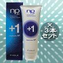 フィヨーレ np3.1 ネオプロセス AFプラス1 240g 【3個】