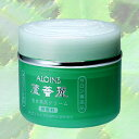 アロインス蘆薈麗 〈ろかいれい〉 薬用中油性クリーム 185g