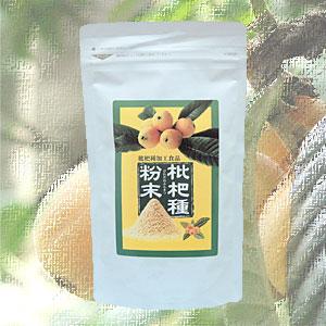 ネコポス・ パケット オーサワジャパン