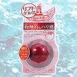 美々堂 水の天使 プレミアムシリーズ #4 リフトゲルα 50g