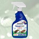 【送料無料】Rust-Oleum Never Wet NEO ネバーウェットネオ 325ml ※布製品・革製品用防水スプレー 【02P03Dec16スーパーSA...