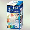 東京企画販売 TO-PLAN トプラン ヨーグルトファクトリーPREMIUM TKSM-016