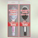 磁気+イオンでサラサラ! 不思議な電動ヘアブラシ TRUE 【新生活応援ポイント2倍対象ショップ】