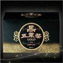 【ゆうメール等で送料無料】黒五葉茶ゴールド30包