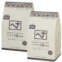 【送料無料】(2個) ナイアードヘナ +木藍  黒茶系 400g