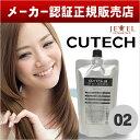 б┌двд╣│┌б█б┌е▌едеєе╚10╟▄б█CUTECH енехб╝е╞е├еп е╚еъб╝е╚есеєе╚ 02 400g б╩енехб╝е╞егепеы╢п▓╜еЇезб╝еы║▐б╦ / CUTECH TREATMENT 02 (Cuticle veil agent)