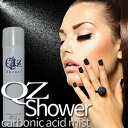 最先端エイジングケア成分『ナールスゲン』配合高濃度炭酸ミスト【キューズシャワー〜Q'Z shower〜】化粧水 スキンケア