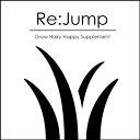 【メール便発送可】送料無料!!育毛剤はもう古い!!1日に1粒飲むダケ【Rejump(リジャンプ)】育毛サプリメント