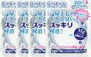 【4個】洗たくマグちゃん ブルー【1個入×4】 【送料無料】