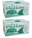 【送料無料】[ガールセン癒しの湯]1961ガールセン(20g×60包入り)×2箱