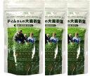 【BSP】【送料無料】【3袋】ニュージーランドの大麦若葉 (ティムさんの大麦若葉) お徳用90g(粉末) 有機JAS認定品 【RCP】