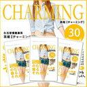 【BSP】【送料無料】【3個セット】 茶眠 チャーミング 2g×30袋入 3個まとめ買い 【RCP】
