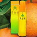 【BSP】【送料無料】【3本まとめ買い】 柑橘系育毛剤 黄金樹 120ml 3本セット