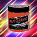 【BSP】マニックパニック ヘアカラー MC11034 エレクトリック ラバ 118ml 【ポイントアップ祭スペシャル・ポイント2倍参加店】
