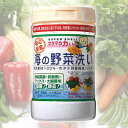 【BSP】【バラ売り1個価格!】 ホタテの力くん 海の野菜・くだもの洗い 90g