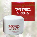 【BSP】ムサシノ製薬 フタアミンhiクリーム 130g