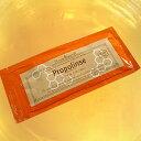 プロポリンス ハンディパウチ(12ml)×10包【送料無料】※クリックポスト等で発送!