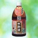 【BSP】【数量限定】日本漢方研究所 木酢液 1L
